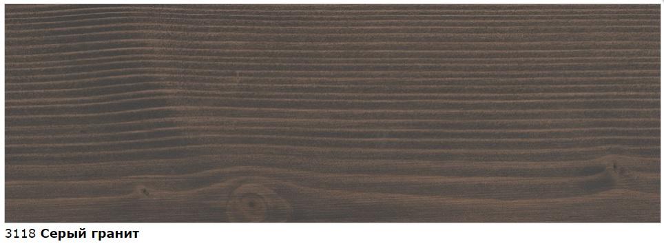 Прозрачная краска на основе масел и воска для внутренних работ Osmo Dekorwachs Transparent Granitgrau 3118 Серый гранит