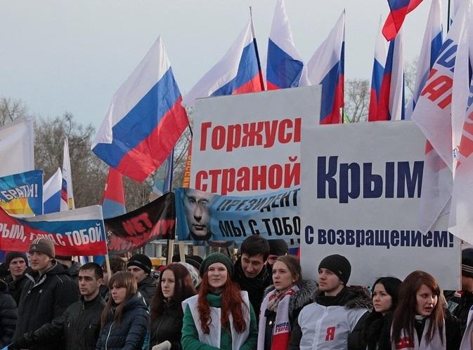 В Крыму, Севастополе и по всей России сегодня отмечают вторую годовщину воссоединения полуострова с Россией