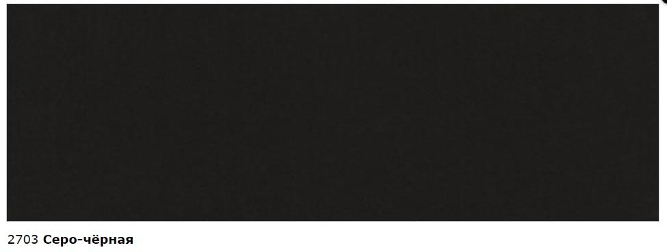  Непрозрачная краска для наружных работ Osmo Landhausfarbe 2703 cеро-черная 2,5 л