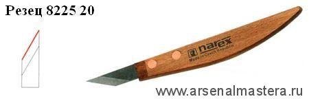 Нож профессиональный Narex Profi
