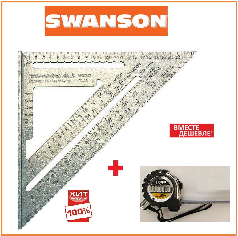СПЕЦКОМПЛЕКТ Swanson: Угольник метрический для плотника Swanson Speed Square 250 мм с Карандашами классическими Carpenter Pensils