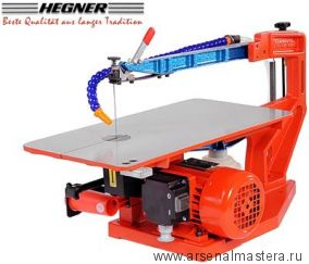 Лобзиковый станок Hegner Multicut-2S, с регулировкой скорости и наклоном столешницы Heg 00260000