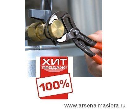 http://arsenalmastera.ru/goods/kobra-5#show_tab_1