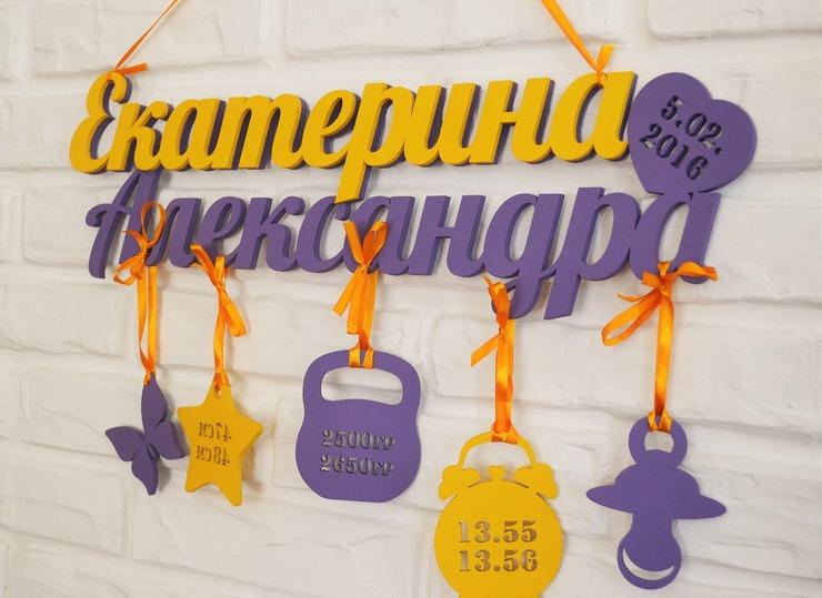 Мастера Детям В мастерской Михаила LAZERETTI-Art workroom