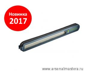 Лампа бокового света в чехле FESTOOL  STL 450 Новинка 2017 года!