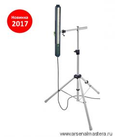 Лампа бокового света FESTOOL STL 450-Set Новинка 2017 года!