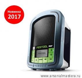 Радиоприёмник Festool  BR 10 DABплюс в цифровом качестве Новинка 2017 года!