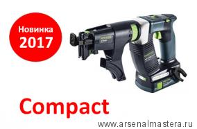 Аккумуляторный шуруповёрт для гипсокартона FESTOOL DWC 18-2500 Li 3,1-Compact в систейнере SYS 2 T-LOC Новинка 2017 г!