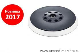 Шлифовальная тарелка FESTOOL ST-STF-D215/8-LHS-E  (для PLANEX easy) Новинка 2017 г!