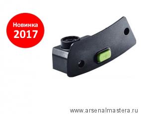 Светодиодный осветитель Festool SL-KS 60 для дооснащения FESTOOL KAPEX KS 60 Новинка 2017 г!