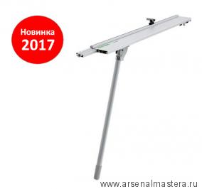 Упор-удлинитель FESTOOL KA-UG-KS 60-L для FESTOOL KAPEX KS 60 Новинка 2017 г!