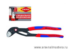 СПЕЦПРЕДЛОЖЕНИЕ:Высокотехнологичные сантехнические клещи KNIPEX Cobra QuickSet 87 22 250