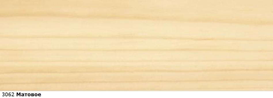 масло OSMO 3062 бесцветное матовое