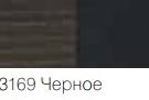 масло osmo 3169 черное купить