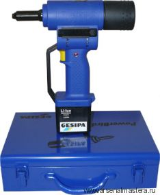 Аккумуляторный заклепочник Gesipa Powerbird