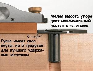 Верстачный упор с эксцентриковым поджимом Veritas Bench Blade Standard 05G2210