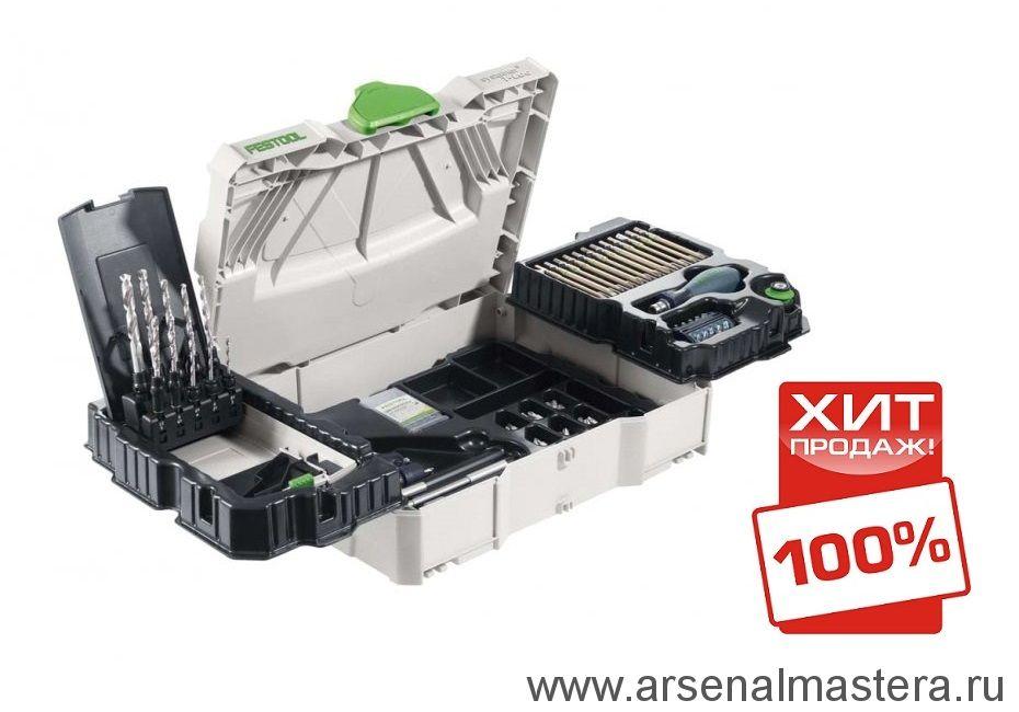 497628 Монтажный набор FESTOOL SYS 1 CE-SORT в систейнере