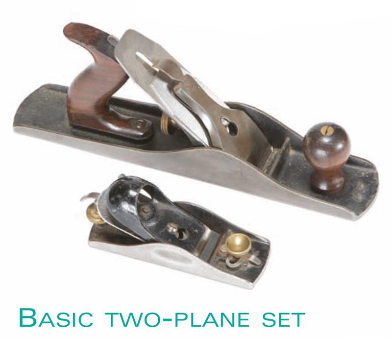 Базовый комплект из двух рубанков