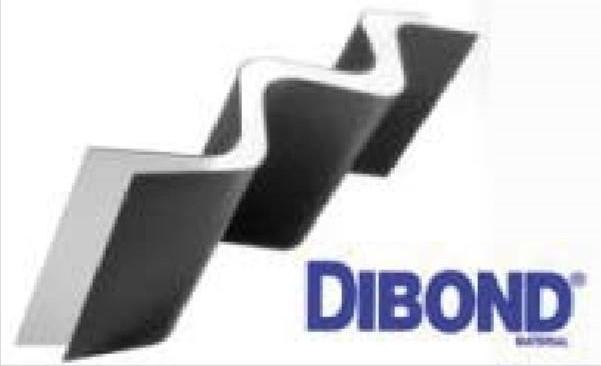 Фрезерование композитных  плит Dibond