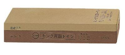 брусок абразивный японский