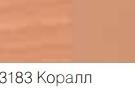 масло osmo 3183 коралл купить