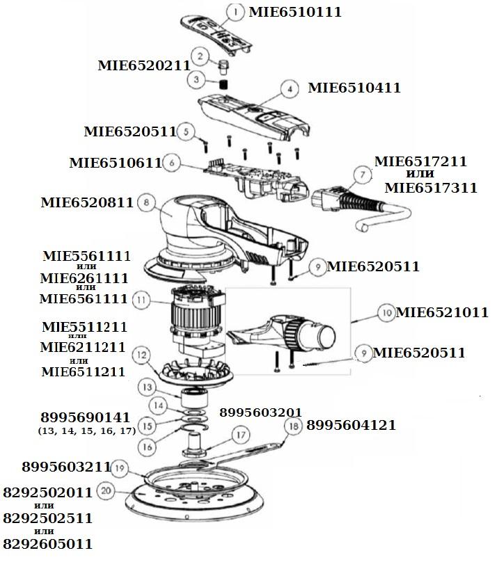 Манжета шлифовальной тарелки