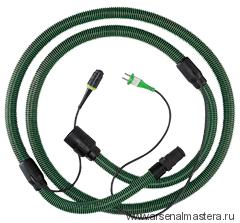 шланг с интегрированным шнуром (кабелем)