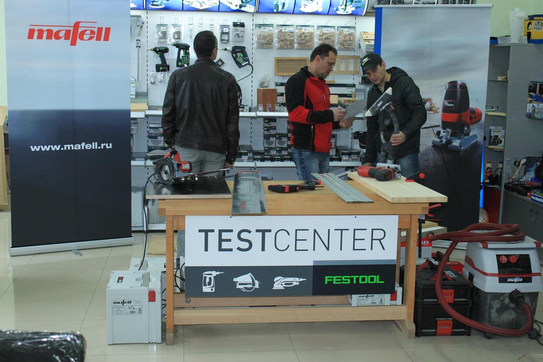 Фото демонстрации новинок инструментов mafell и flex из германии