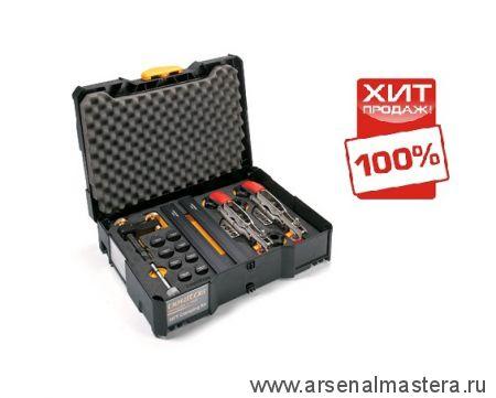 Отзыв на  Набор упоров и зажимов Veritas MFT Clamping Kit ZV10090 для стола MFT