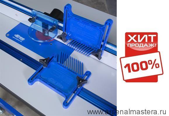PRS3020 Комплект из двух гребенчатых прижимов True-flex Kreg PRS3020