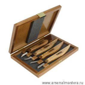 Набор ножей 4 шт Narex PROFI в деревянной коробке 8691 00