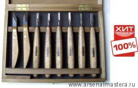 Набор из 6 стамесок для миниатюр и 2 ножей Narex PROFI в деревянной коробке 869010