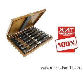 ХИТ! Набор стамесок плоских Wood Line Profi Narex 6 шт в деревянном кейсе (6, 10, 12, 16, 20, 26 мм)  NB 8530 53