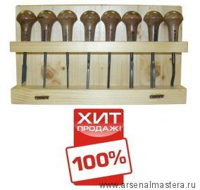 Набор профессиональных резцов Narex NB PROFI с грибовидной ручкой 8 шт 8687 00