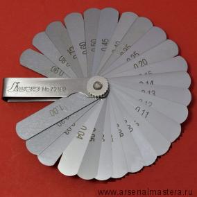 Щупы измерительные Shinwa 25 пластин длина 65мм М00012714