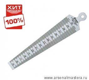 Линейка конусная Shinwa для определения диаметров отверстий от 15 до 30 мм М00002001 Sh 62605