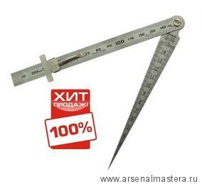 Линейка конусная с линейкой 150 мм Shinwa для определения диаметров отверстий от 0 до 15 мм М00003683 Sh 62612