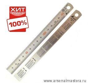 Стальная премиум линейка матовая (шкала - в мм) Shinwa 150 мм Sh 13131