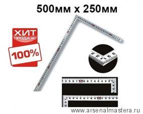 Угольник плоский Shinwa фигурный профиль 500*250 мм нерж. сталь Sh 10030