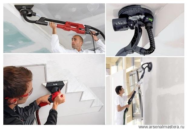 шлифование стен и потолков выбрать лучшую шлифмашинку