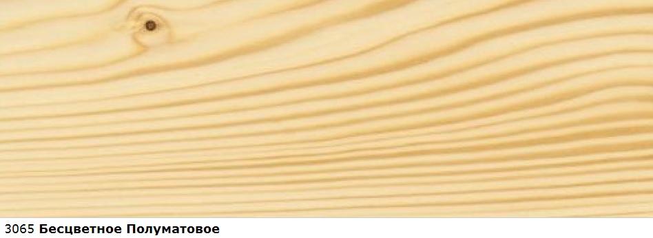масло OSMO 3065 бесцветное полуматовое