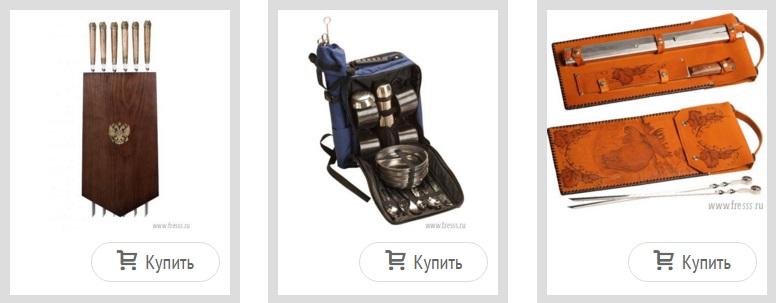 Все авторские подарки - наборы для пикника - от нижегородских Мастеров