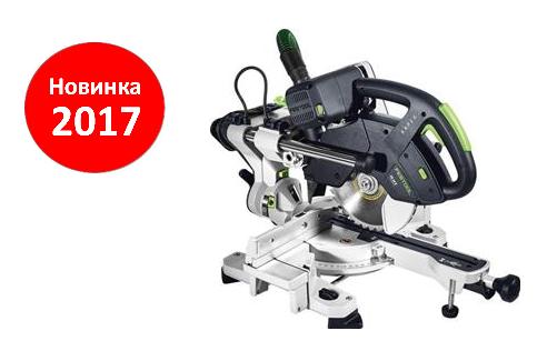 Торцовочная пила с протяжкой FESTOOL KAPEX KS 60 комплект E-Set 561728 Новинка 2017!
