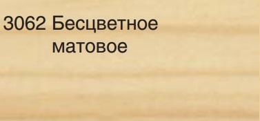 масло osmo 3062 бесцветное с твердым воском купить