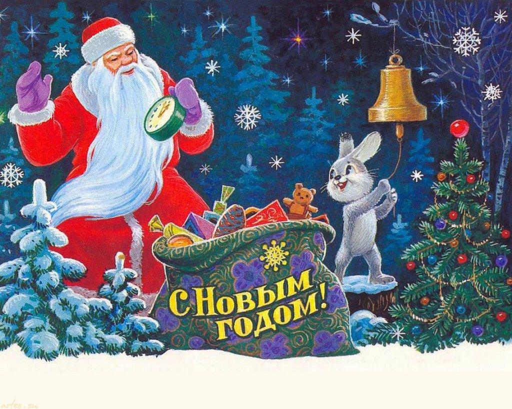Арсенал Мастера поздравляет Вас с Новым 2016 годом и Рождеством!