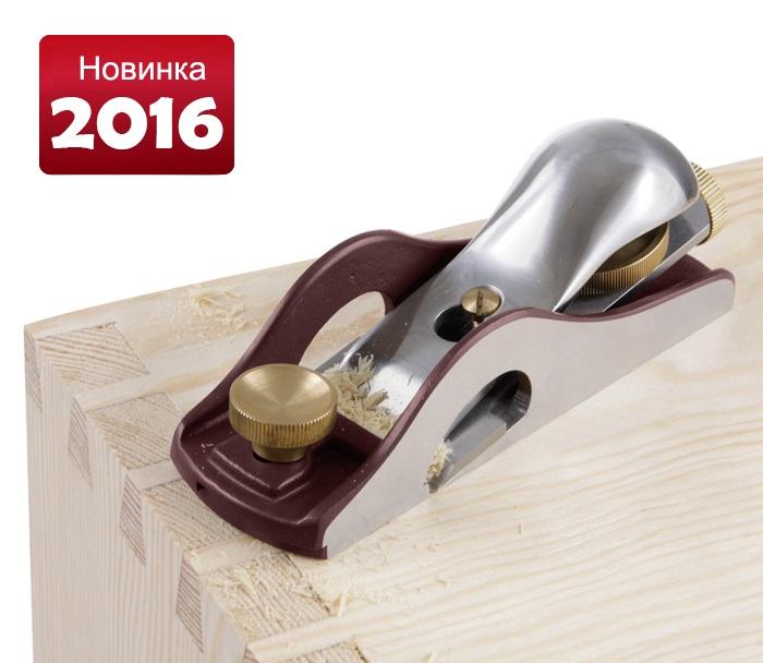 Интернет-магазин Арсенал Мастера новинки ассортимент инструмента 2016 мировых производителей