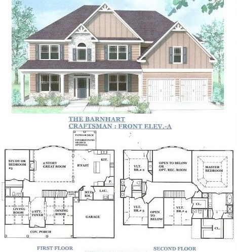 Планировки и схемы домов