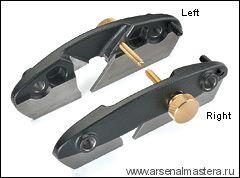 Упор для шпунтубеля Veritas, левого, для работы с широкими (>10мм) ножами и ножами для гребней 05P52.60 РАСПРОДАЖА! пока в наличии