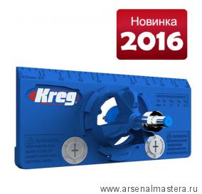 Кондуктор для врезания петель Kreg Concealed Hinge Jig Новинка 2016 года!