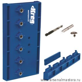 Кондуктор для сверления отверстий d=5 мм для полкодержателей Kreg KMA3220